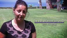 קלרי בן מאיר מספרת על לימודי NLP